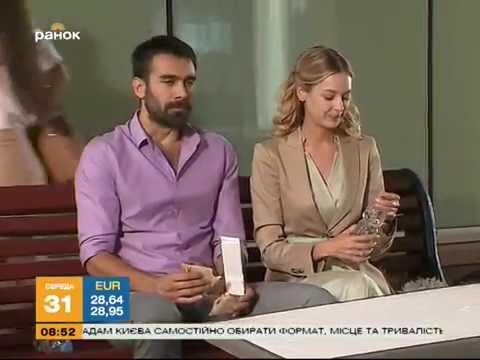Восточные сладости - новый сериал с украинскими и турецкими актерами - Утро - Интер