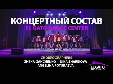 Concert Group Show I Zheka Ganchenko, Nika Zharikova, Angelina Poturaeva