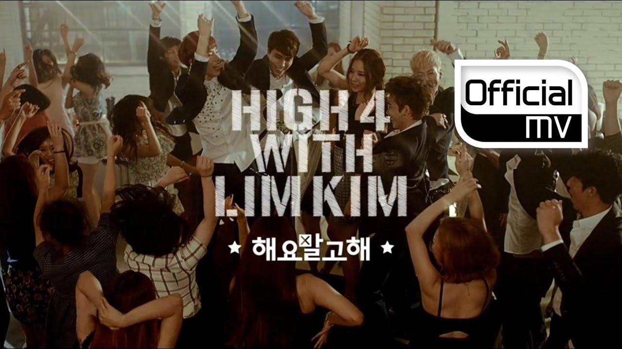 High4 Feat Lim Kim – A Little Close