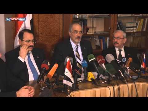محاولة بحث جديدة عن حل لأزمة سوريا