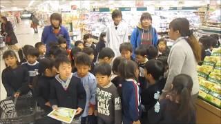 2014/1/17 食育活動 5 A DAY