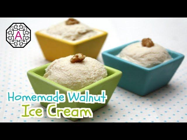 Korean Food: Homemade Walnut Ice Cream (호두 아이스크림)