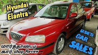 Hyundai Elantra low  budget second hand car sales in Marthandam nagarkoil