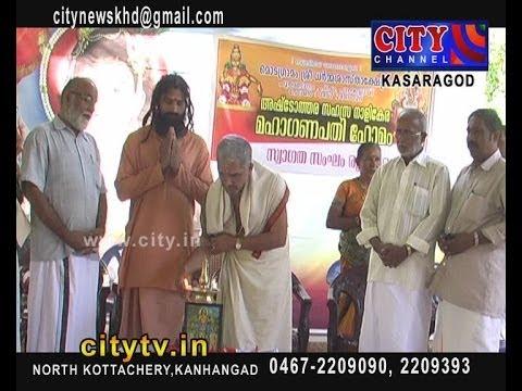 Ashtothara Sahasra Nalikera Mahaganapathi Homam video
