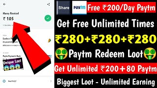 Trick To Get Free ₹280 Paytm Cash Unlimited Times