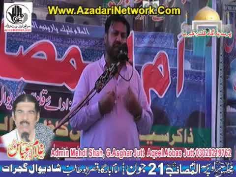 Zakir Altaf Hussain Malsi 21 june 2018 shahdiwal Gujrat