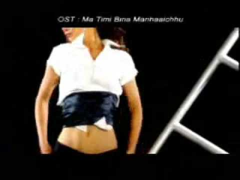 Nepali Rmx - Ma Timi Bina Marihalchu (trance Remix By Rn) video