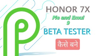 How to apply Android P and Emui 9 beta tester on honor 7x | honor 9lite | honor 9i | honor 9n