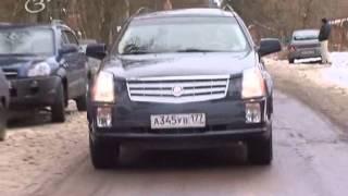 Обзор Cadillac SRX. Тест драйв Кадилак SRX