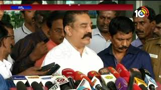 Hero Kamal Hassan Respond on Sabarimala Women Entry Issue