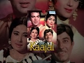 Kaajal is listed (or ranked) 33 on the list The Best Dharmendra Deol Movies