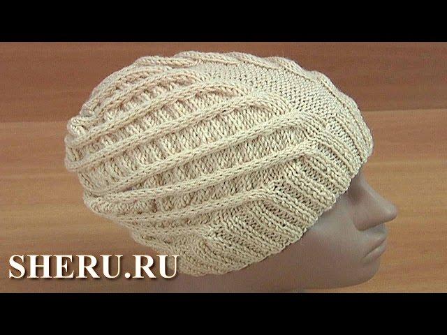 Вязание спицами оригинальной шапки.