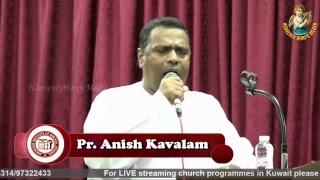 Pr. Anish Kavalam - Ebenezer Institute Of Biblical Studeis - General Convention 2018