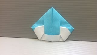 Daily Origami: 125 - Mitre