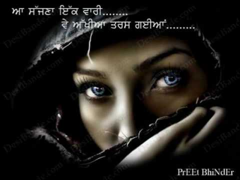 Yaad Satawe (wazeer).... By Dev Saini..hq video