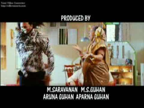 VEEDOKKADE TRAILER 4 by Suresh Movies Film Distributors(www....