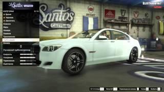 Gta 5 моды BMW 750LI
