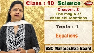class 10 | SSC | Science 1 | Chapter 2 | The magic of chemical reactions | Topic 1 | Equations