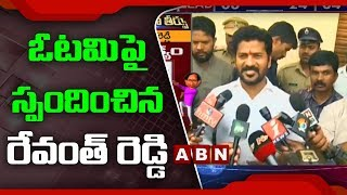 Revanth Reddy Speaks To Media After Election Results - Telangana Elections 2018  - netivaarthalu.com