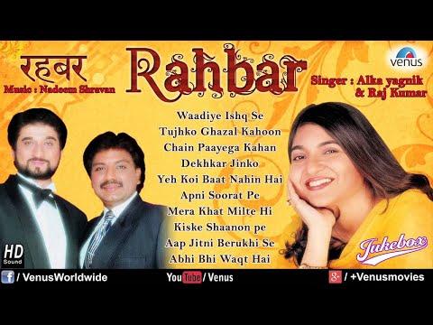 Alka Yagnik - Rahbar - Hindi Geet & Ghazals (Audio Jukebox)