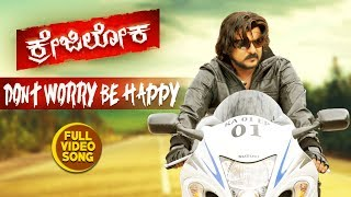 Crazy Loka - Kannada Hit Songs | Dont Worry Be Happy Video Songs | Crazy Loka Kannada Movie