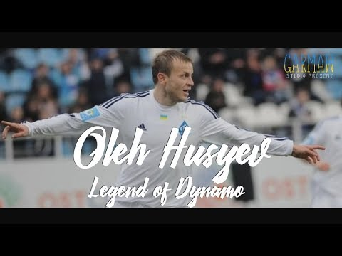 Олег Гусєв - Легенда Динамо | Oleh Husyev - Legend of Dynamo