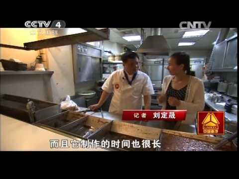 中國-走遍中國-20140721 八方食尚(1) 一味牽兩岸