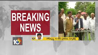 MP Kesineni Nani Discontent Over Speaker Behavior | TDP MPs No-Confidence