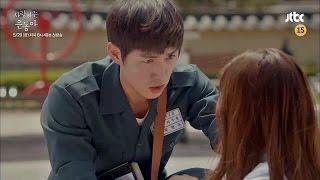 Trailer My Love Eun Dong 4