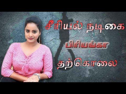 Sun Tv Vamsam Serial Actress Priyanka Found Hanging from ceiling in her valasaravakkam flat