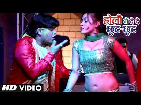 Kyon Khele Holi Gairon Mein Video Song | Latest Hindi Holi Songs 2014 | Holi Mein De De Chhoot