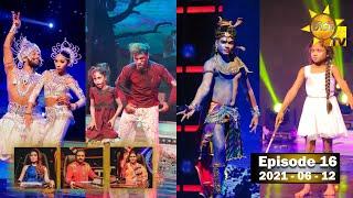 Hiru Super Dancer Season 3 | EPISODE 16 | 2021-06-12