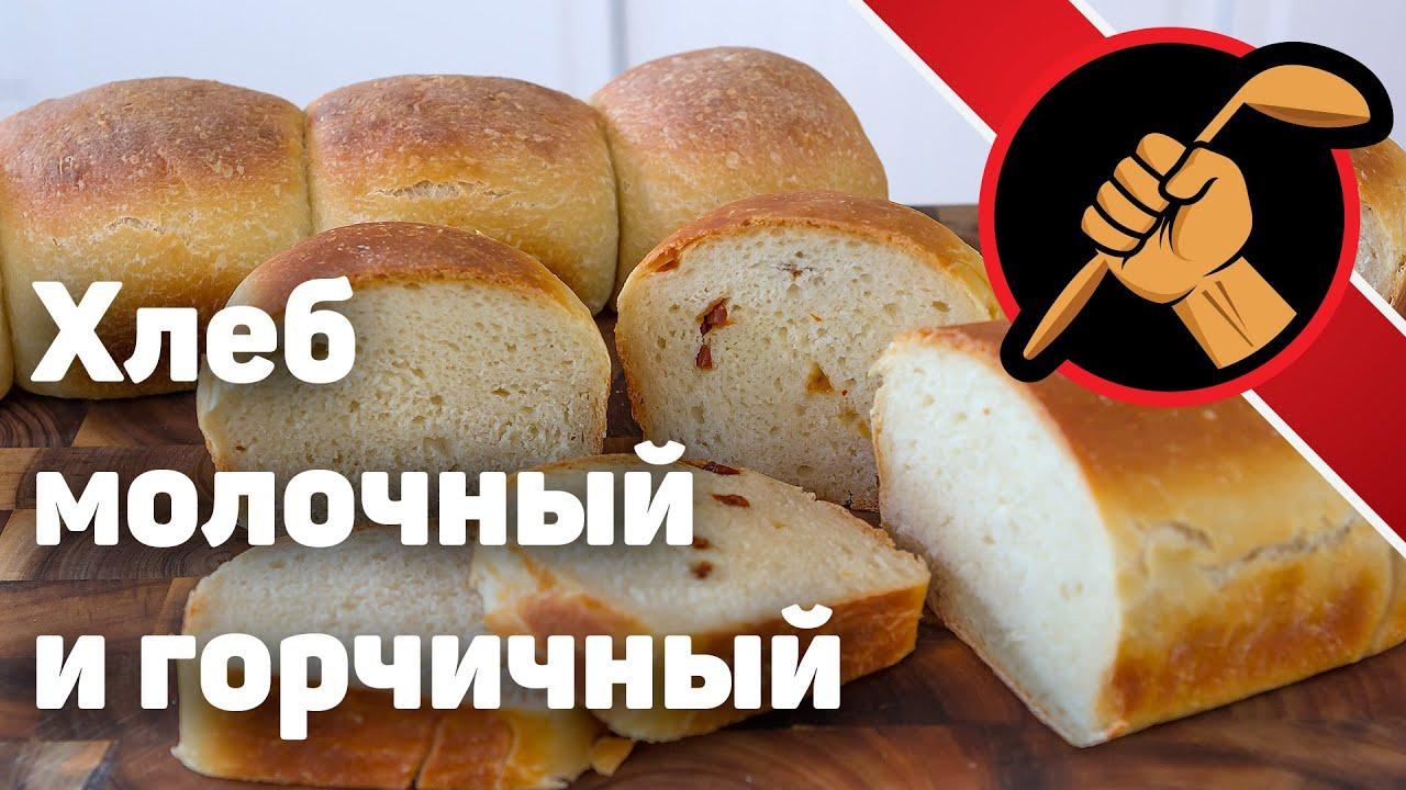Сладкий хлеб в духовке рецепты
