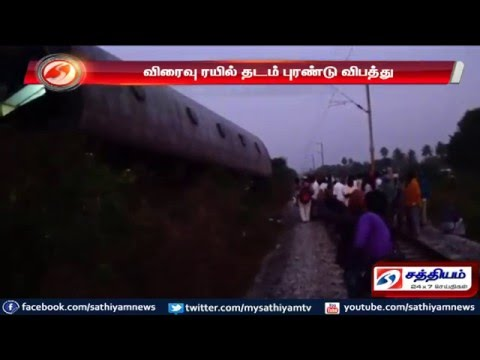 Kanniyakumari – Bangalore express derailment
