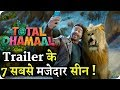 Total Dhamaal    Trailer 7 Best Funny Scene    Ajay Devgn    Riteish Deshmukh    Arshad Warsi