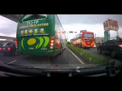 Когда водитель автобуса зол…