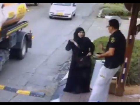 Arab woman stabs Israeli