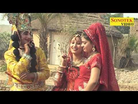Kajrare Kare Kare Tere Naina   कजरारे करे करे तेरे नैणा   krishan Bhajan