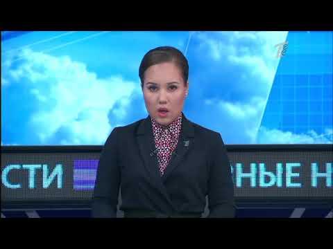 Главные новости. Выпуск от 16.08.2017