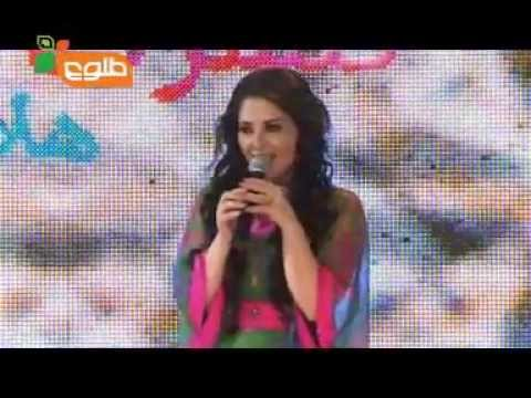 Eid Concert 2011