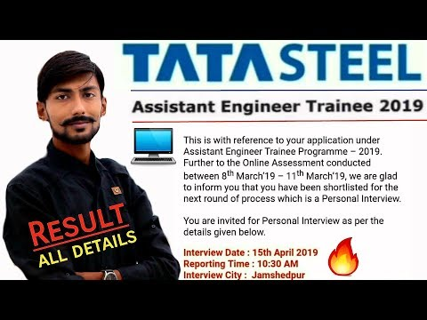 TATA STEEL AET 2019 - RESULT DECLARED || INTERVIEW CALL LETTER