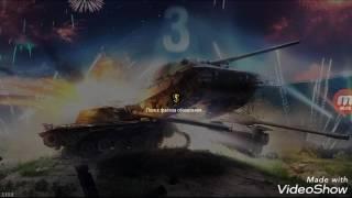 Тестирование двух прем танков : т7 Car и М3 лёгкий