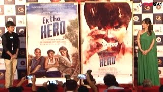 Ek Tha Hero first look starring Ayush Khedekar released, watch video | Filmibeat