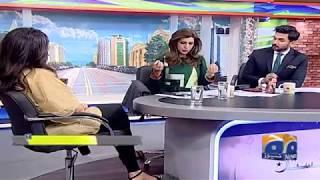 Kiya Pakistani UK Mein Pakistan Se Bakhabar Rehtey Hain? - Geo Pakistan