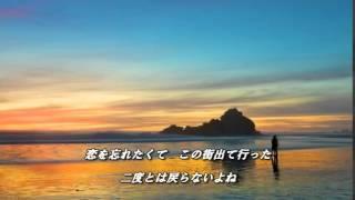 君の海に 高橋真梨子【cover】