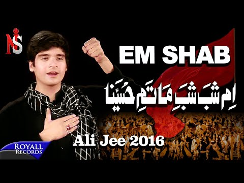 Ali Jee | Em Shab | 2016 (Subtitles Available In English)