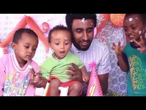 የናፈቅኩት ሲቀር Yenafekut Siker Ethiopian film 2018