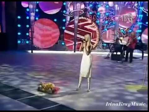 Ирина Круг Ива [Славянский Базар-2009]