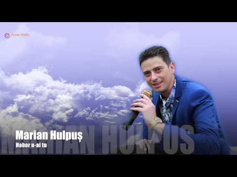MARIAN HULPUS - HABAR N-AI TU, 2015