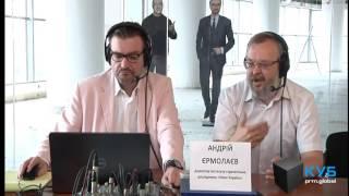Андрей Ермолаев: какие политические изменения грядут в Украине. prm.global. КУБ
